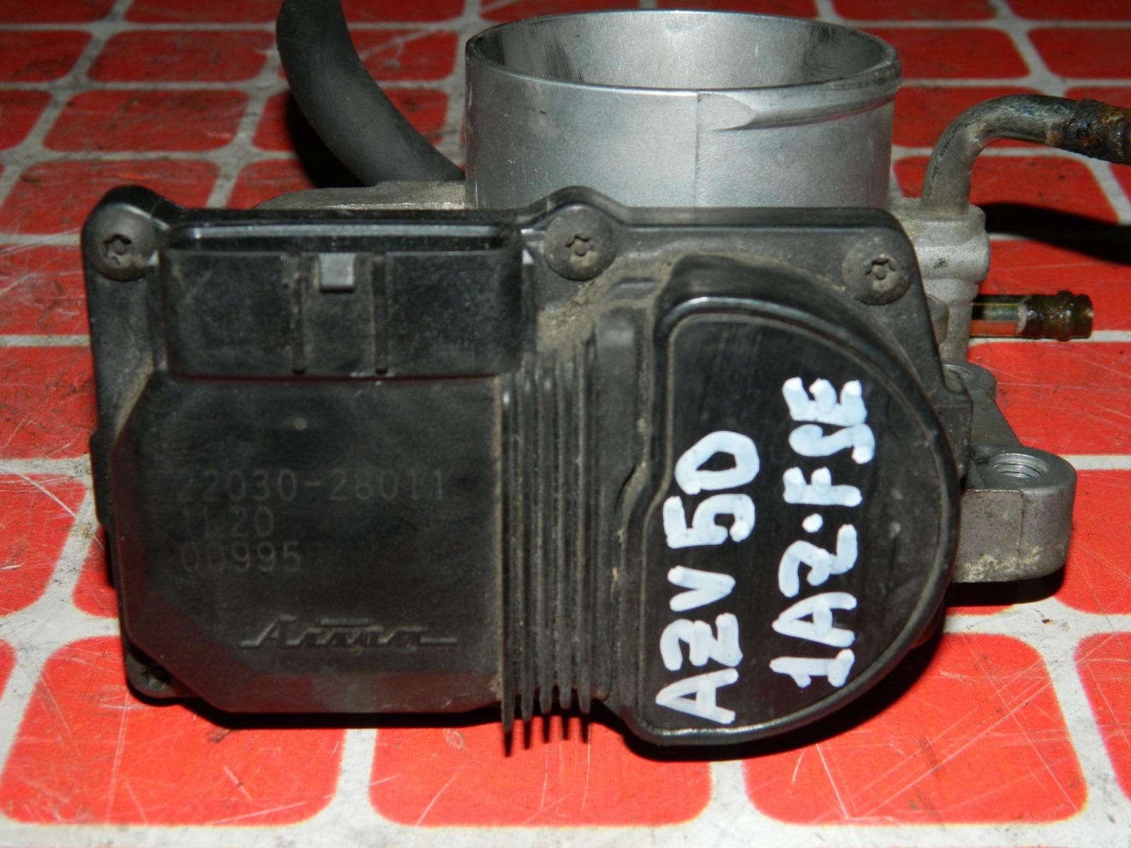 Дроссельная заслонка Toyota Vista AZV50 1AZ-FSE (б/у)