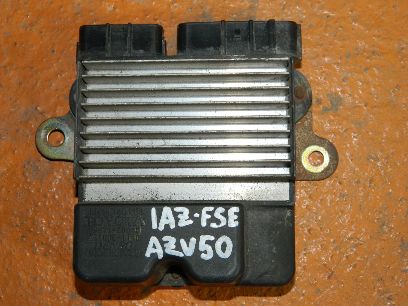 Блок управления форсунками Toyota Vista AZV50 1AZ-FSE (б/у)