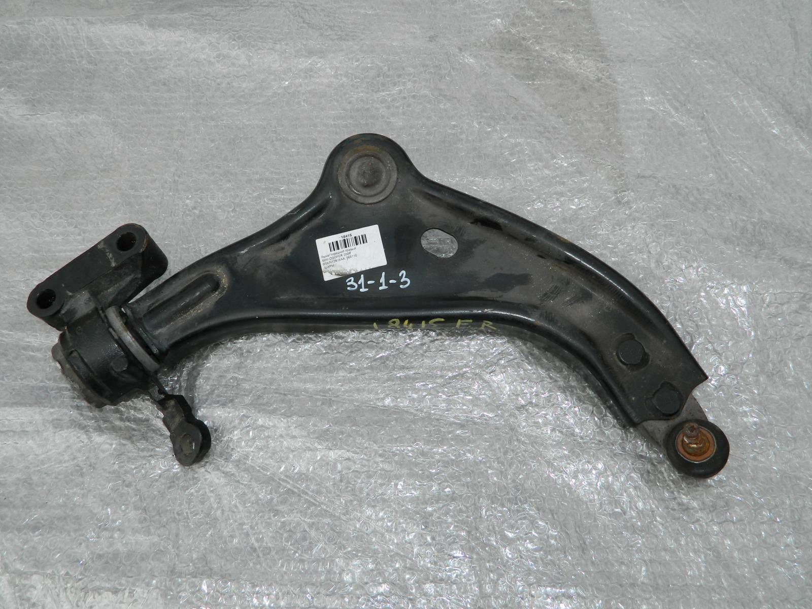 Рычаг подвески Mini Cooper R56 2009 передний правый (б/у)
