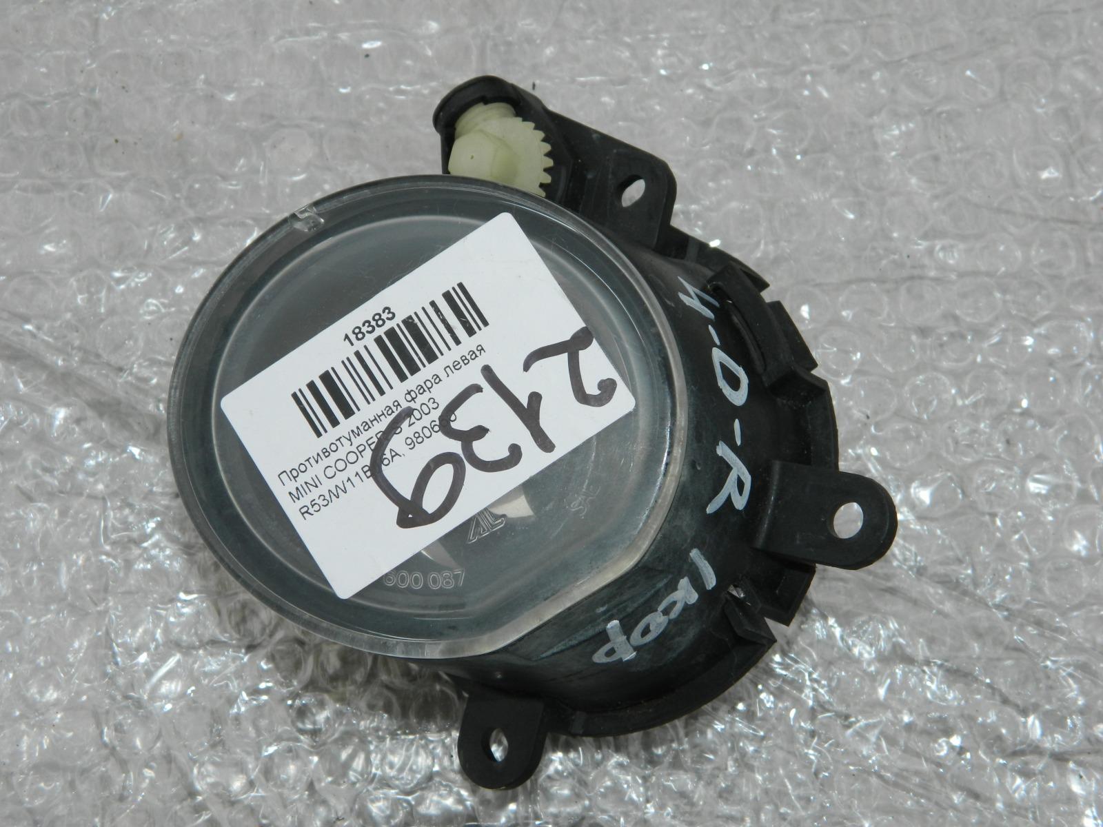 Фара противотуманная Mini Cooper S R53 левая (б/у)