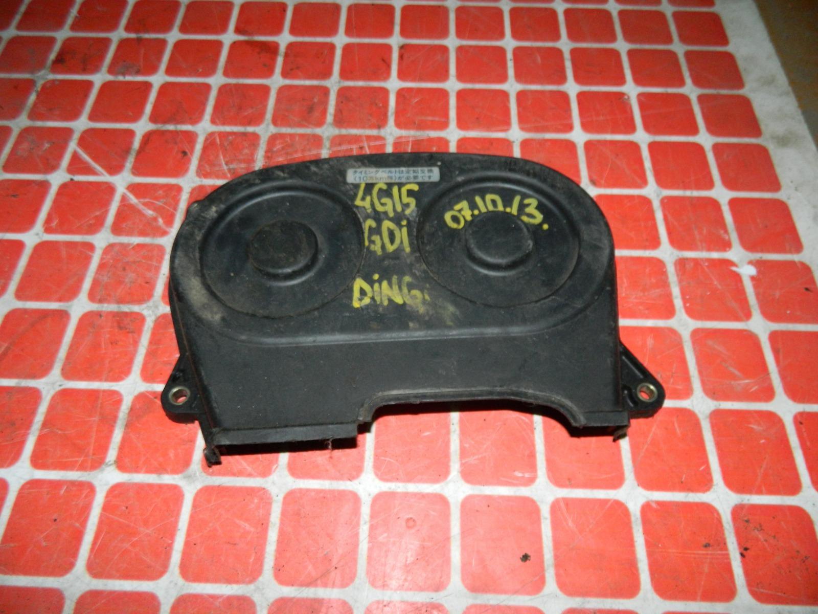 Крышка грм Mitsubishi Dingo CQ2A 4G15 (б/у)