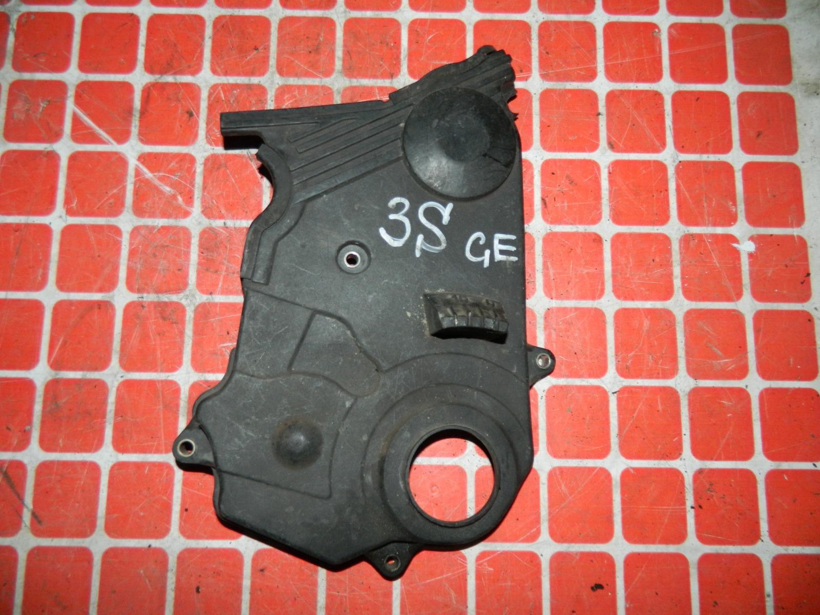 Крышка грм Toyota Celica ST202 3SGE (б/у)