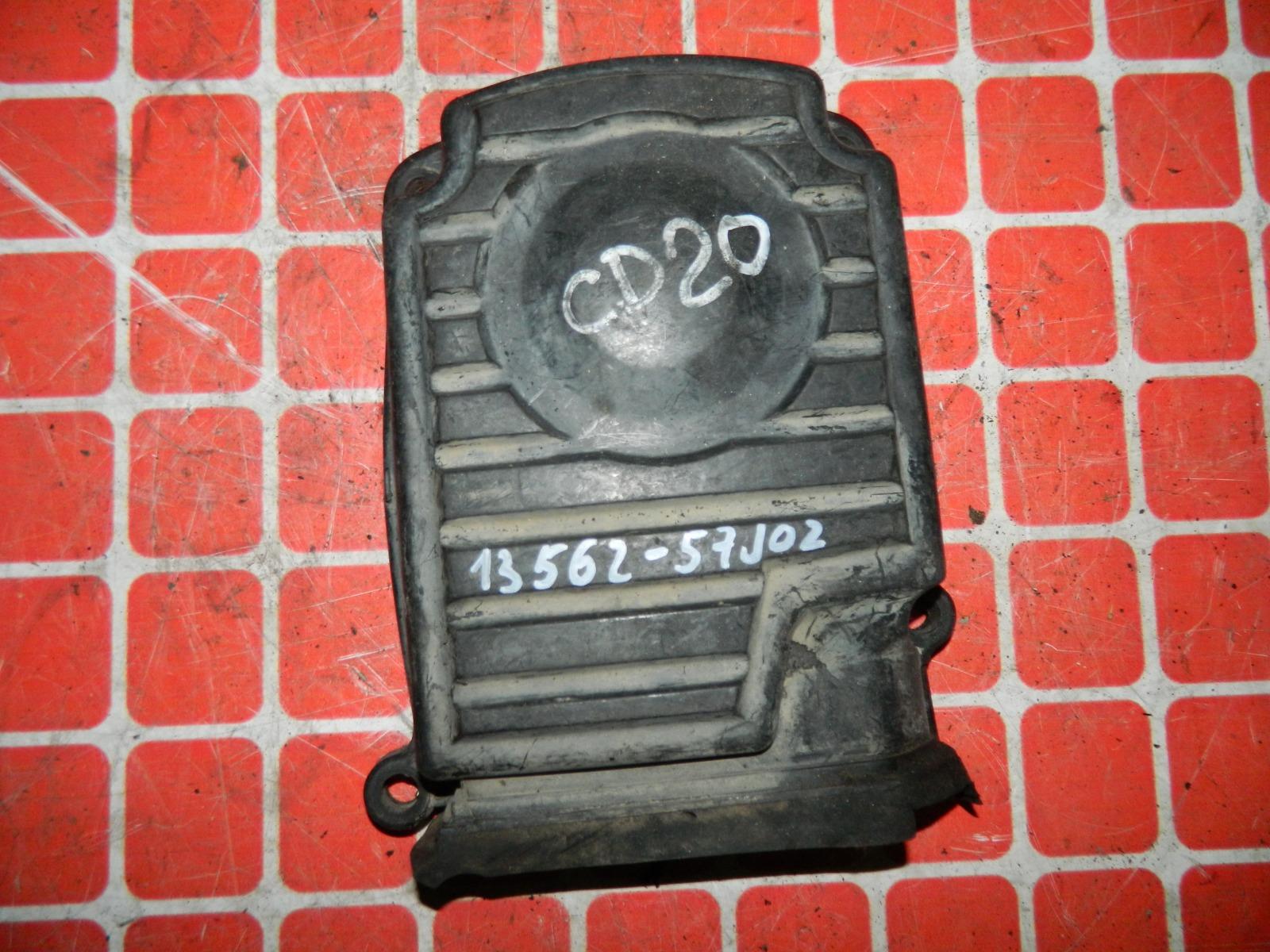 Крышка грм Nissan Avenir VSW10 CD20 (б/у)