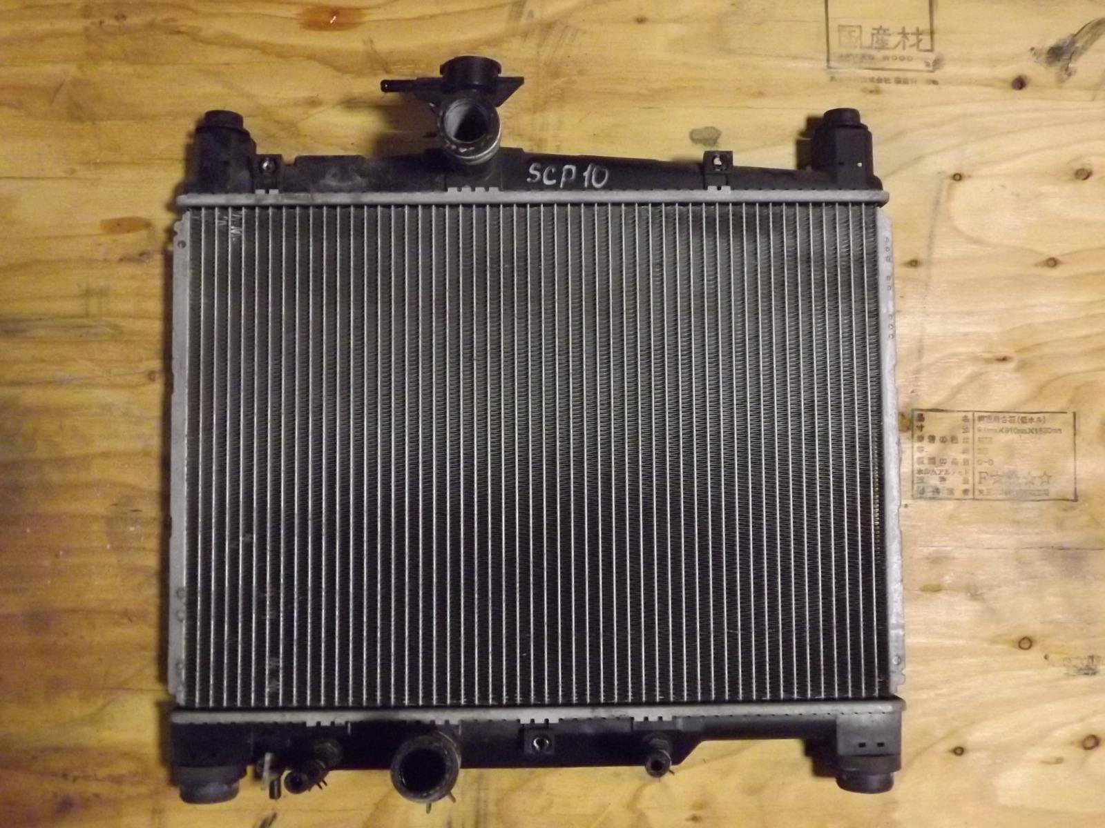 Радиатор двс Toyota Vitz SCP10 (б/у)