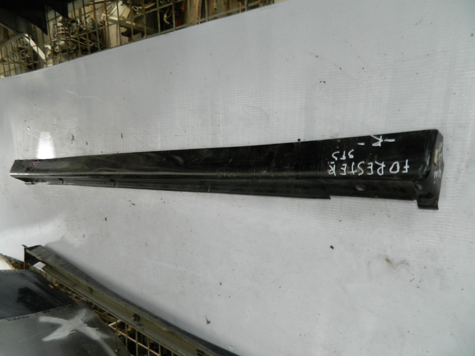 Накладка на порог Subaru Forester SF5 правая (б/у)