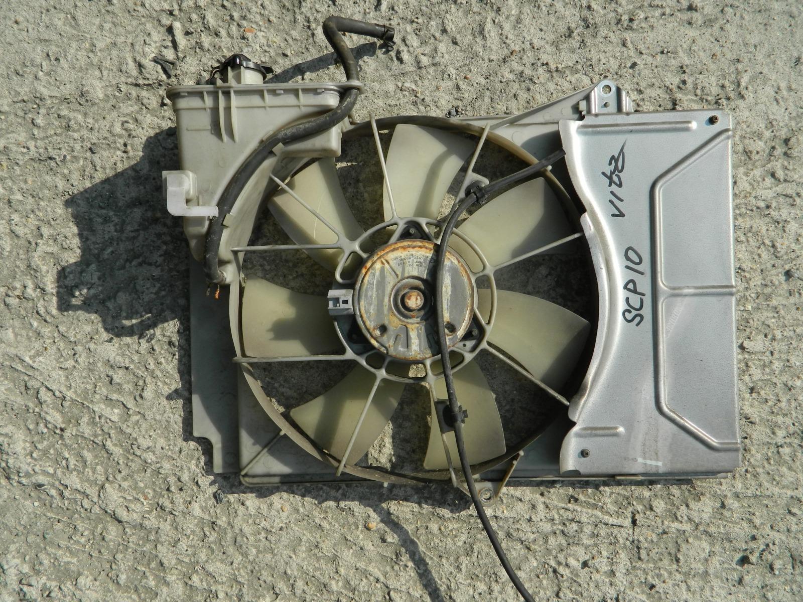 Диффузор радиатора Toyota Vitz SCP10 (б/у)