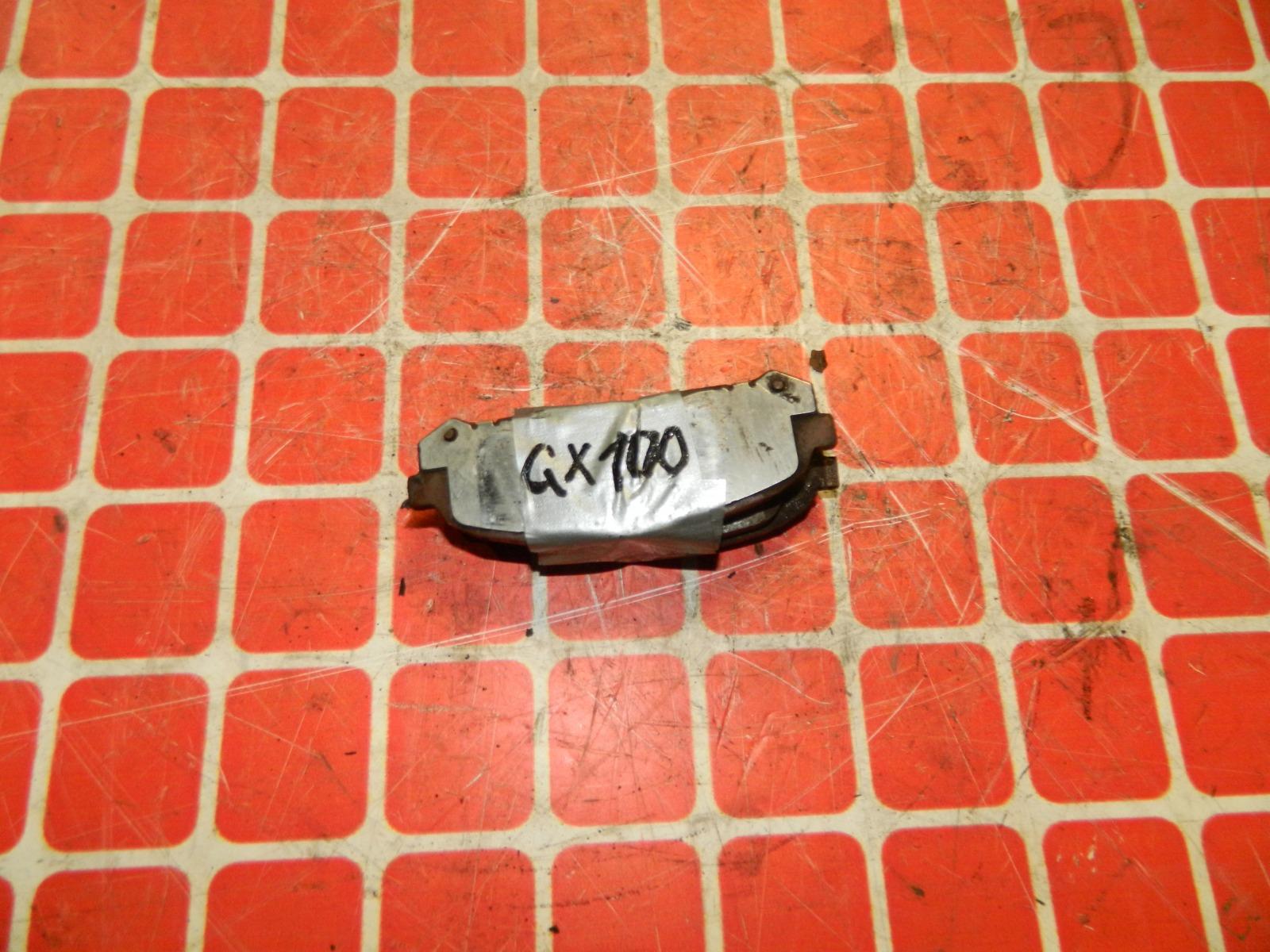 Тормозные колодки Toyota Mark Ii GX100 переднее (б/у)