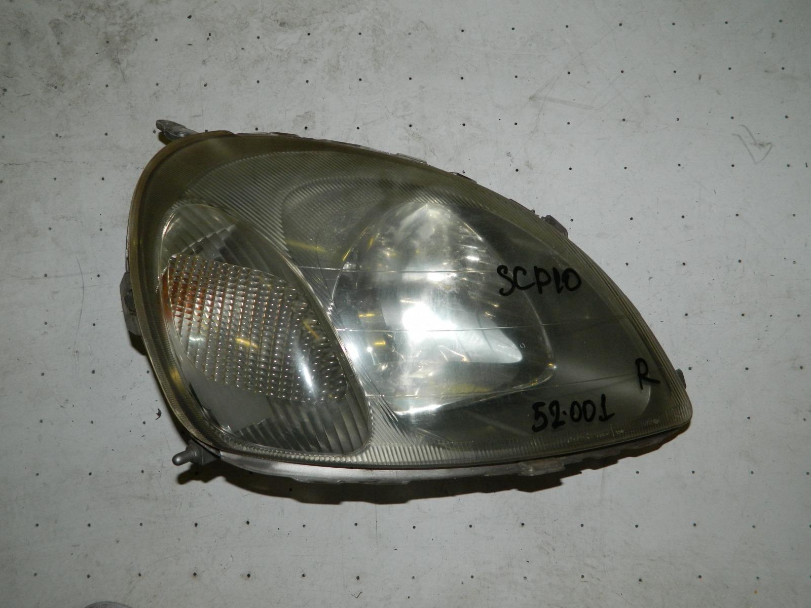 Фара Toyota Vitz SCP10 передняя правая (б/у)