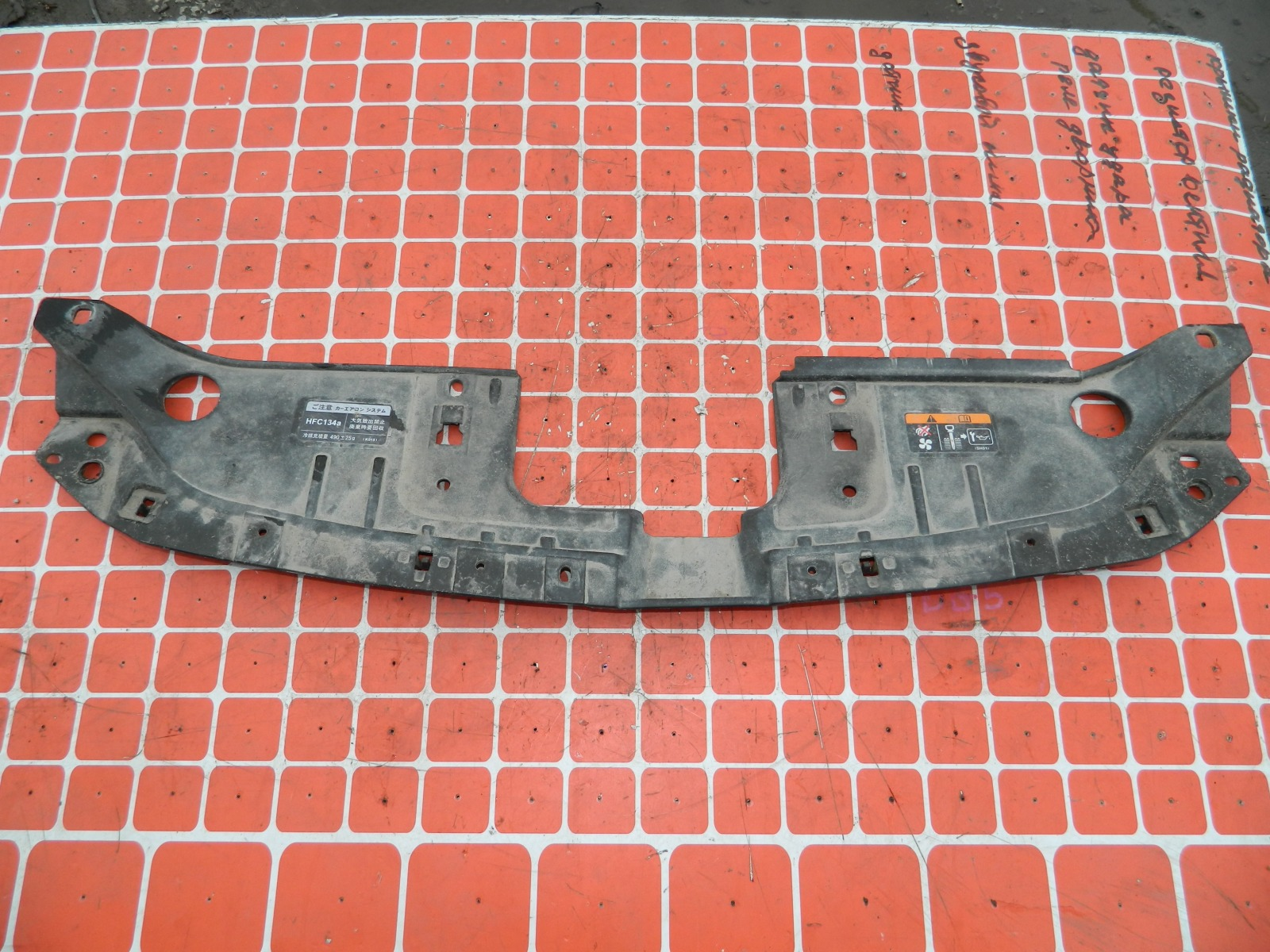 Накладка замка капота Mazda Cx-5 KE2AW (б/у)
