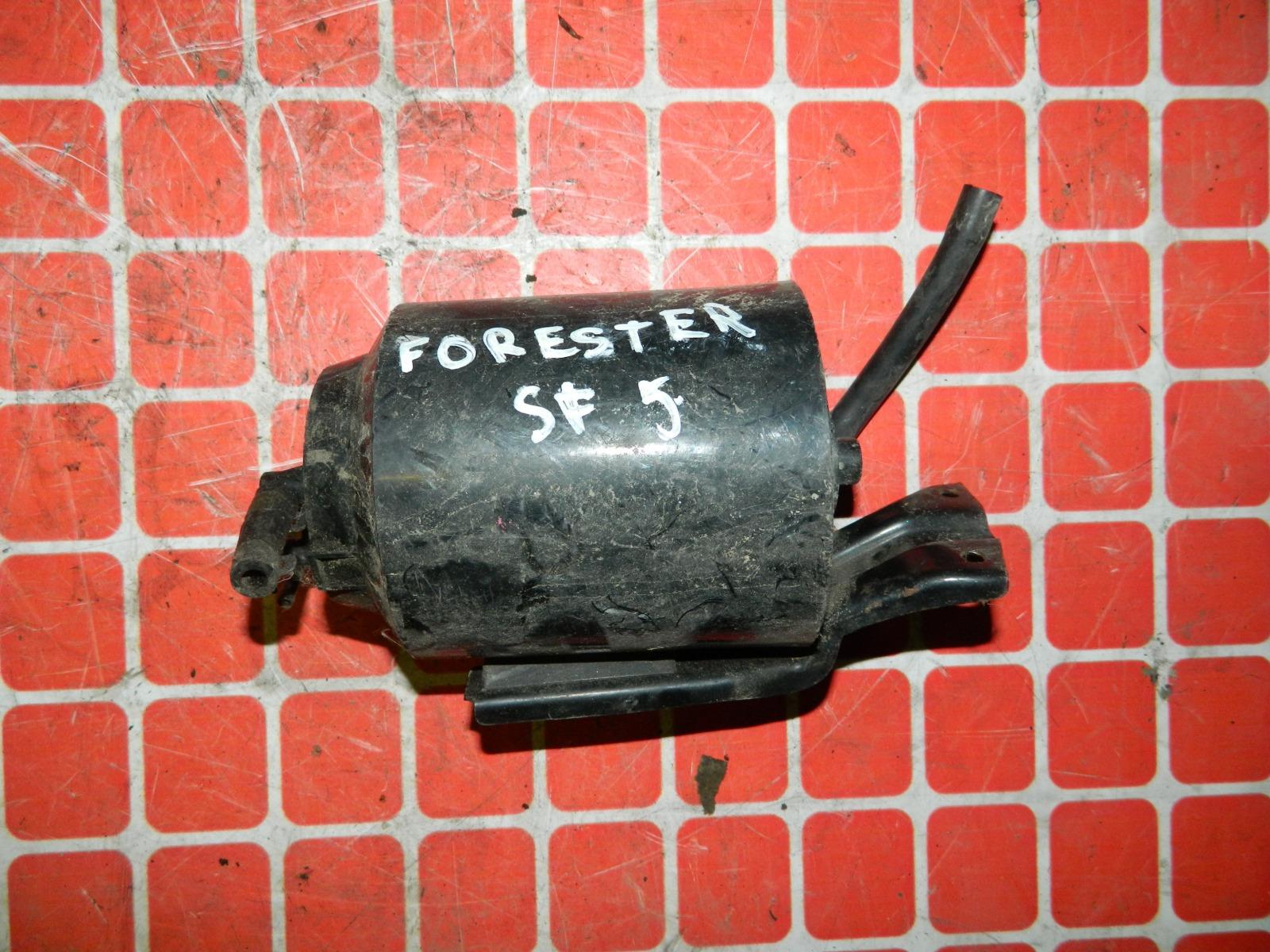 Абсорбер паров бензина Subaru Forester SF5 (б/у)
