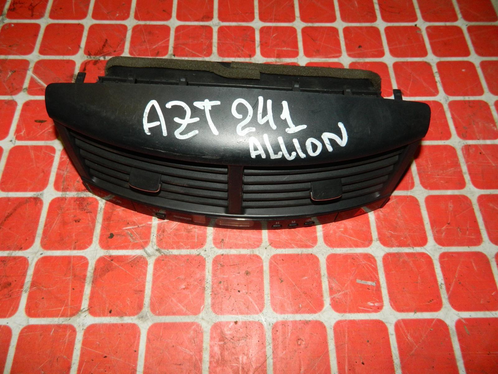 Дефлектор центральный Toyota Allion AZT241 (б/у)