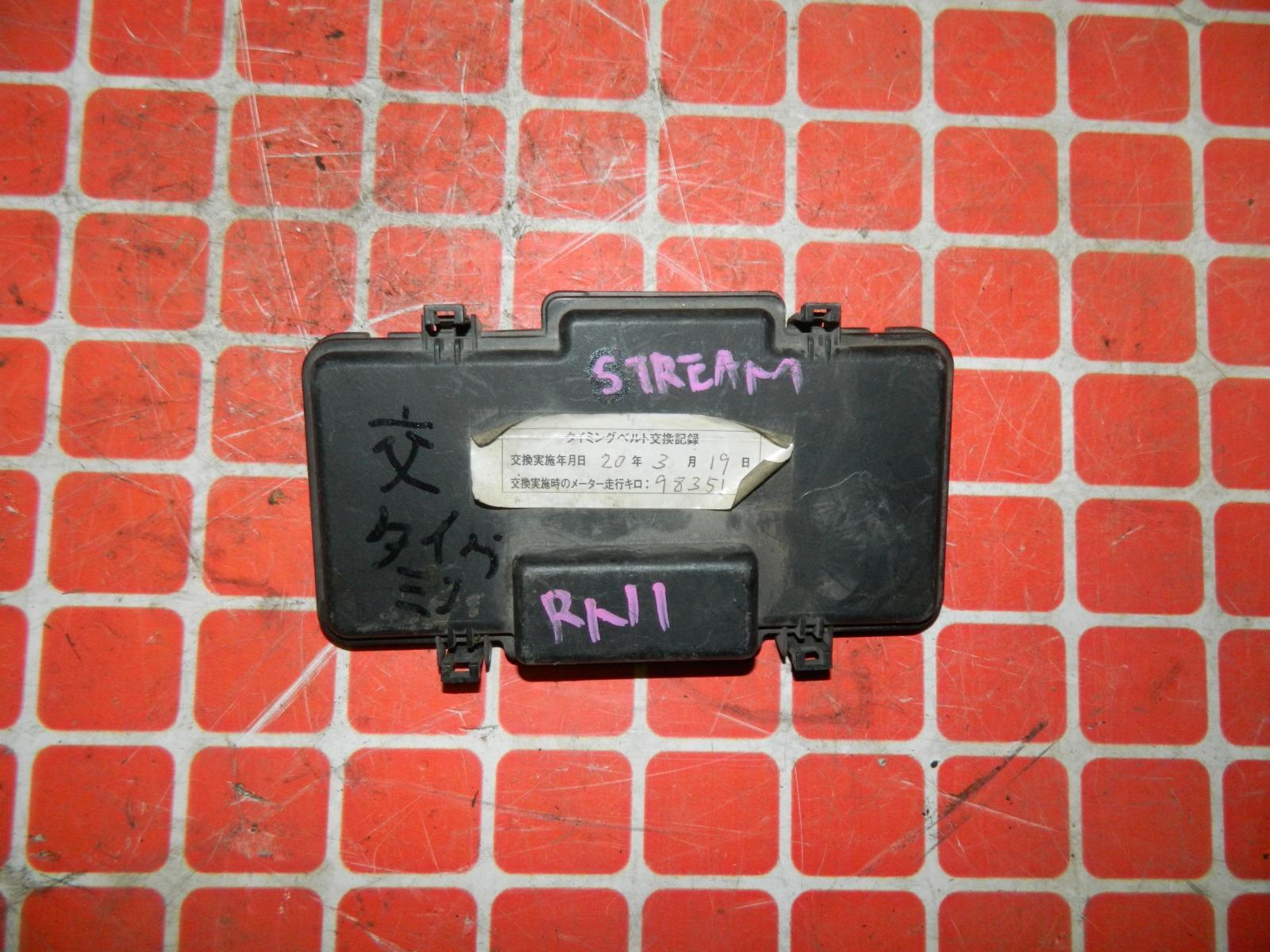 Крышка блока предохранителей Honda Stream RN1 (б/у)