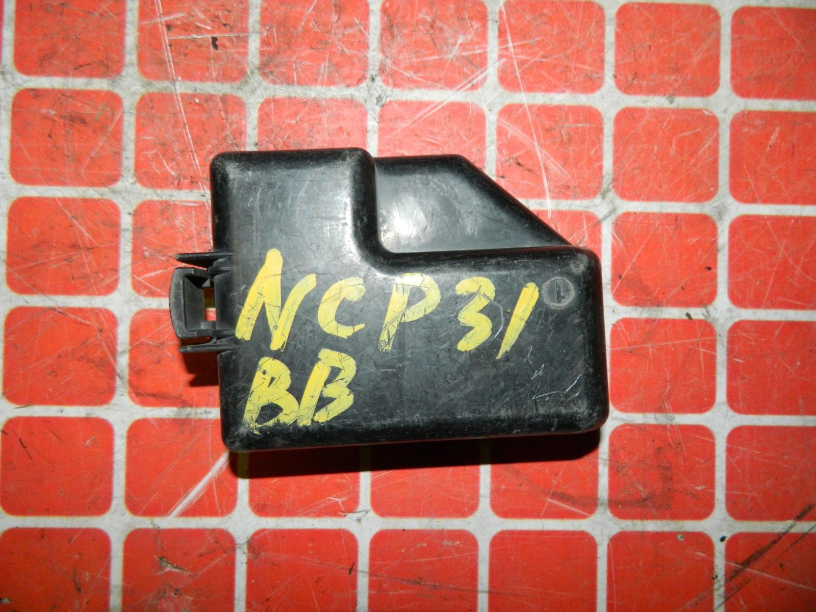 Крышка блока предохранителей Toyota Bb NCP31 (б/у)