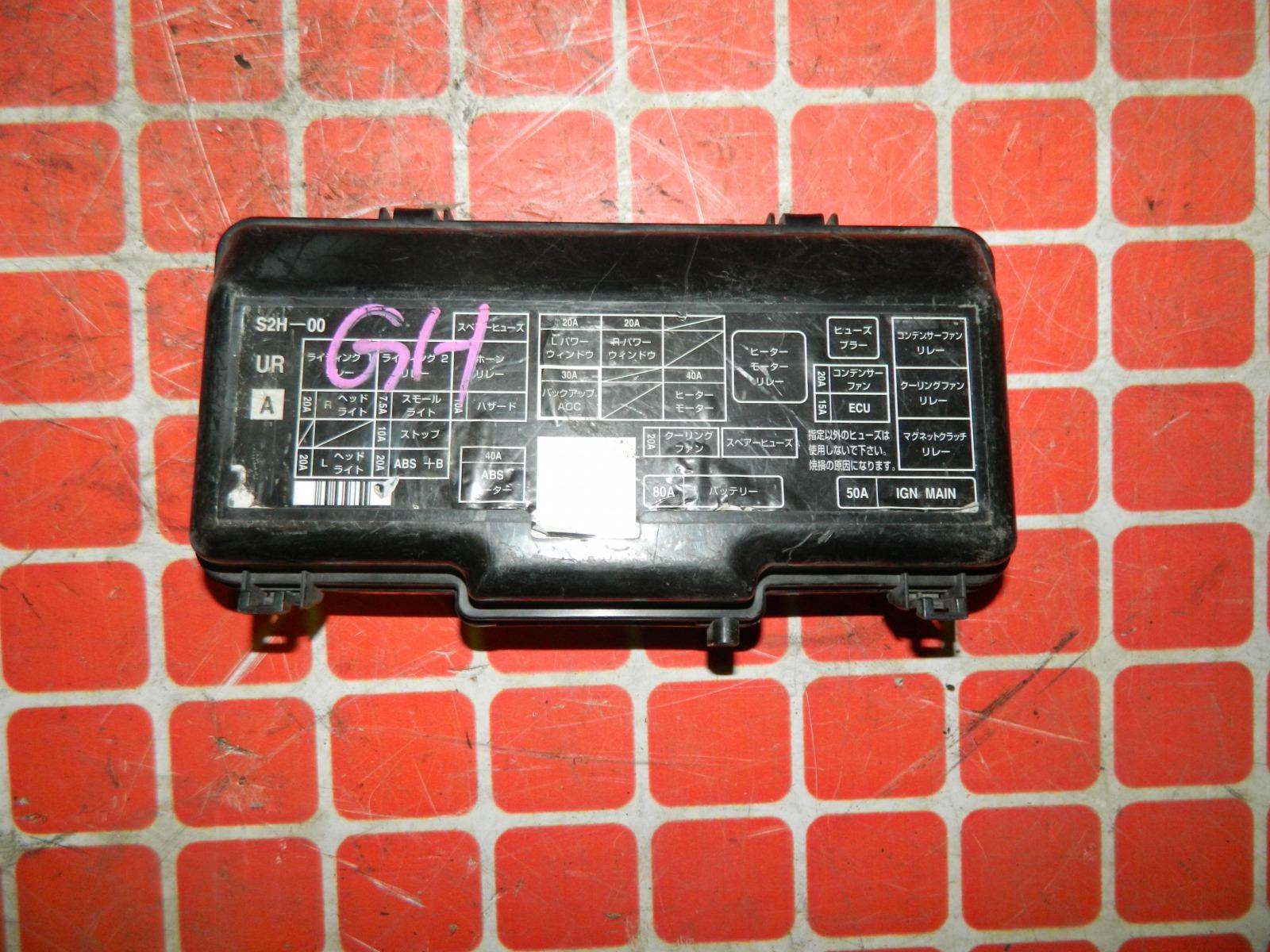 Крышка блока предохранителей Honda Hr-V GH (б/у)