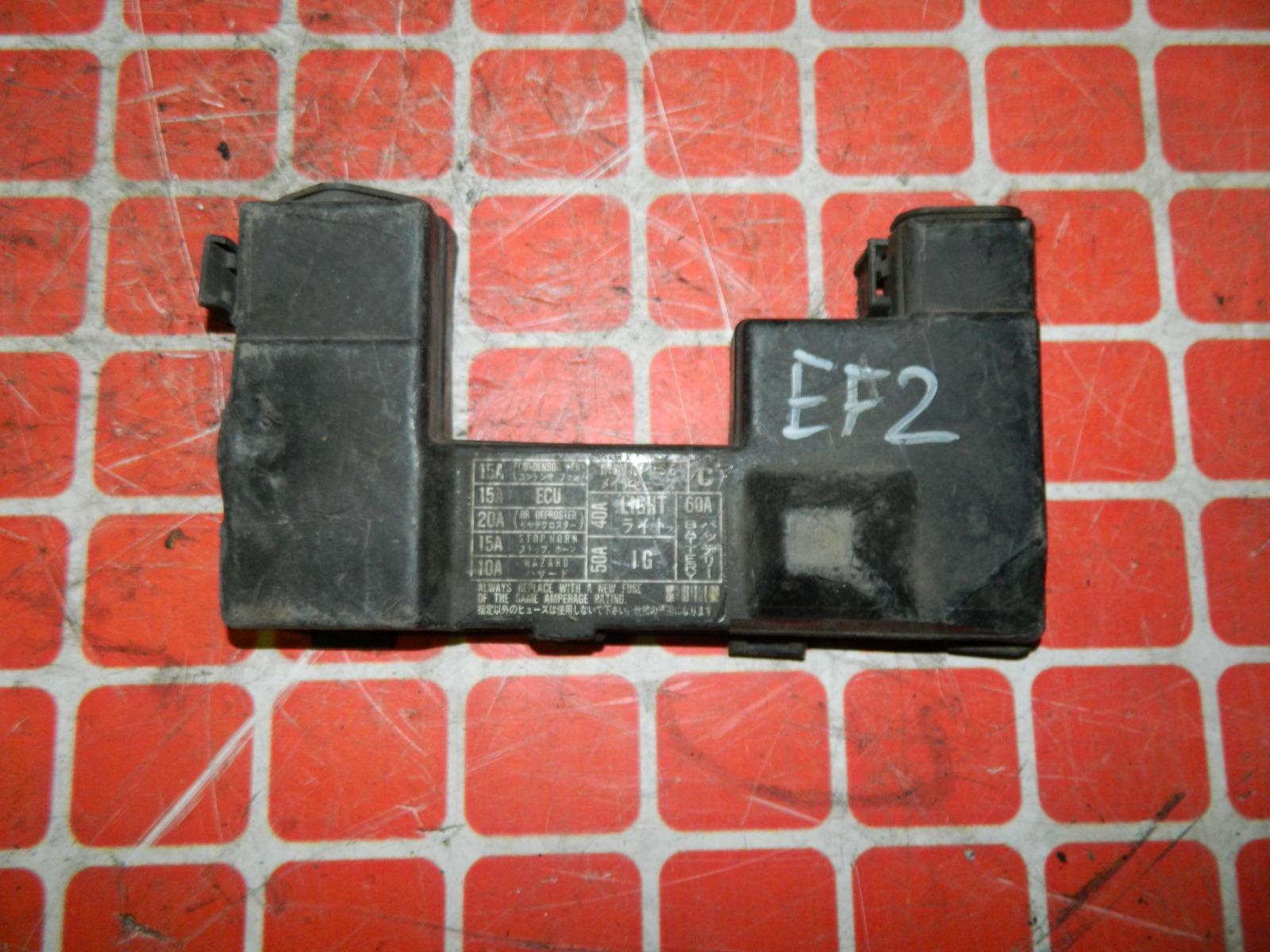 Крышка блока предохранителей Honda Civic EF2 (б/у)