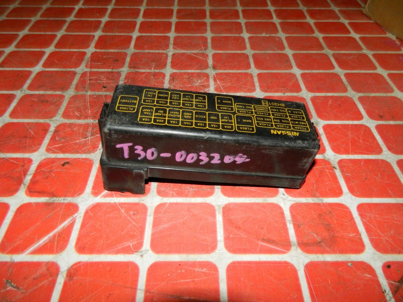 Крышка блока предохранителей Nissan X-Trail T30 (б/у)