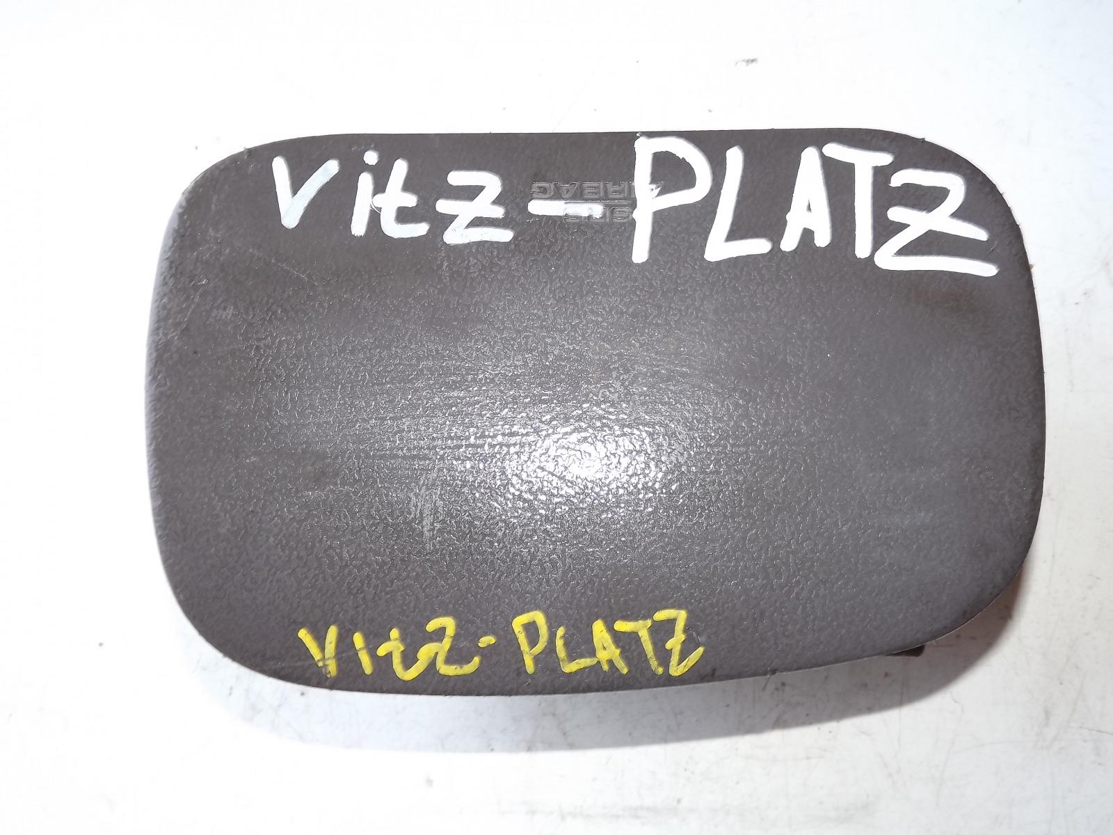 Подушка безопасности Toyota Vitz NCP10 (б/у)