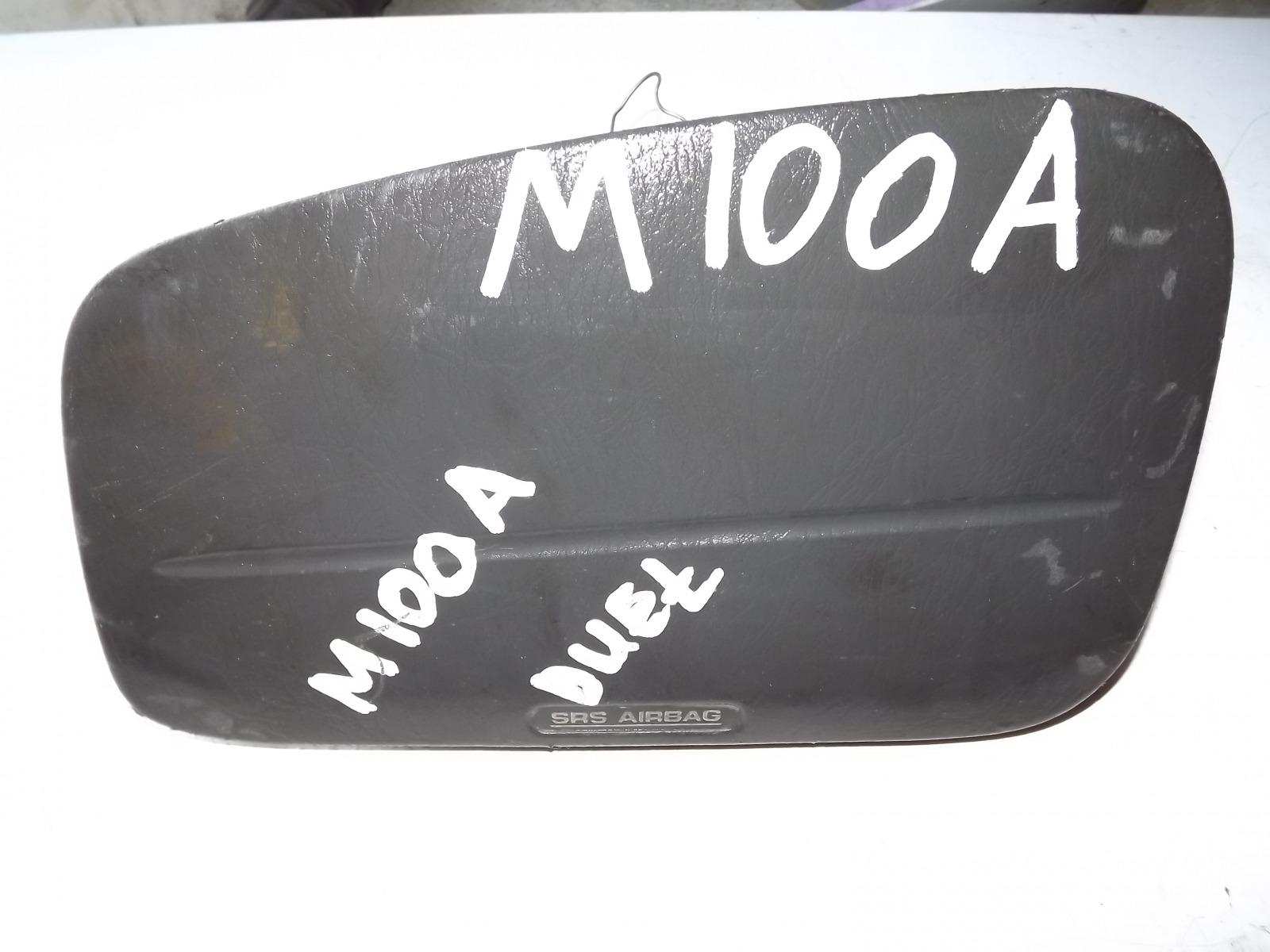 Подушка безопасности Toyota Duet M100A (б/у)