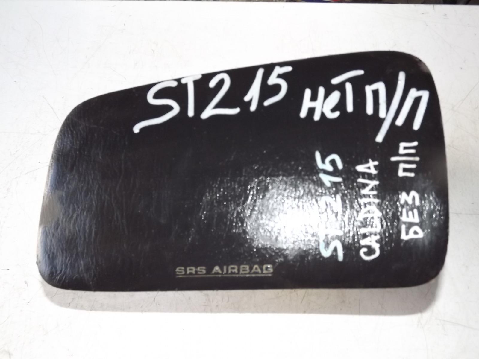 Подушка безопасности Toyota Caldina ST215 (б/у)
