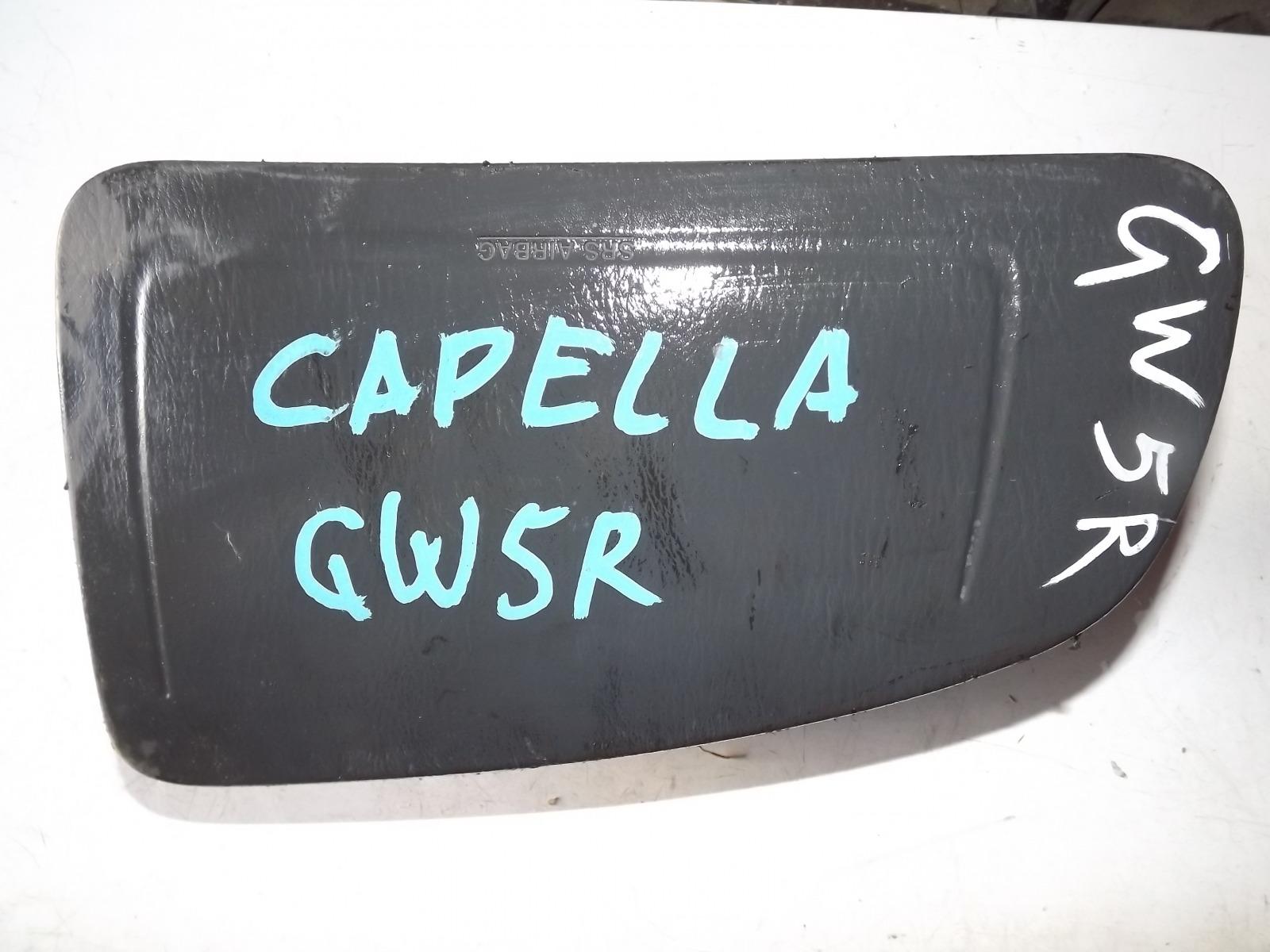 Подушка безопасности Mazda Capella GW5R (б/у)
