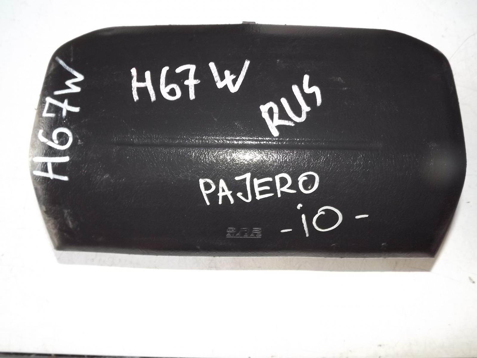 Подушка безопасности Mitsubishi Pajero Io H67W (б/у)