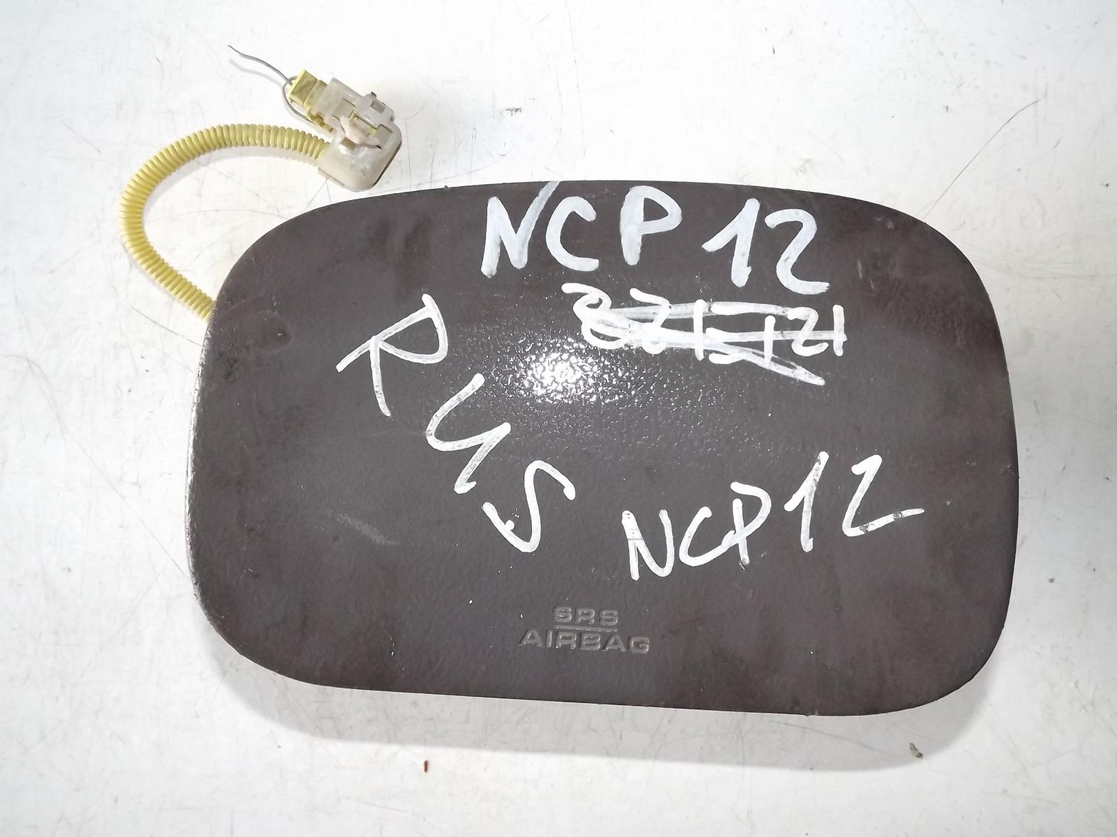 Подушка безопасности Toyota Platz NCP12 (б/у)