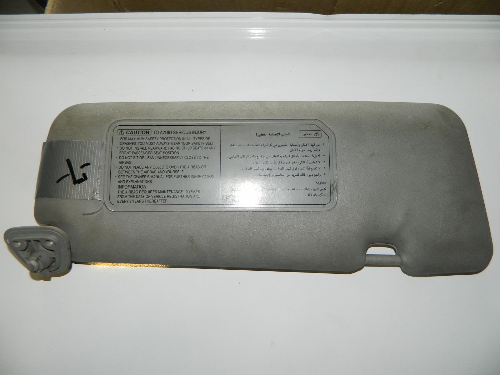 Козырек солнцезащитный левый (б/у)