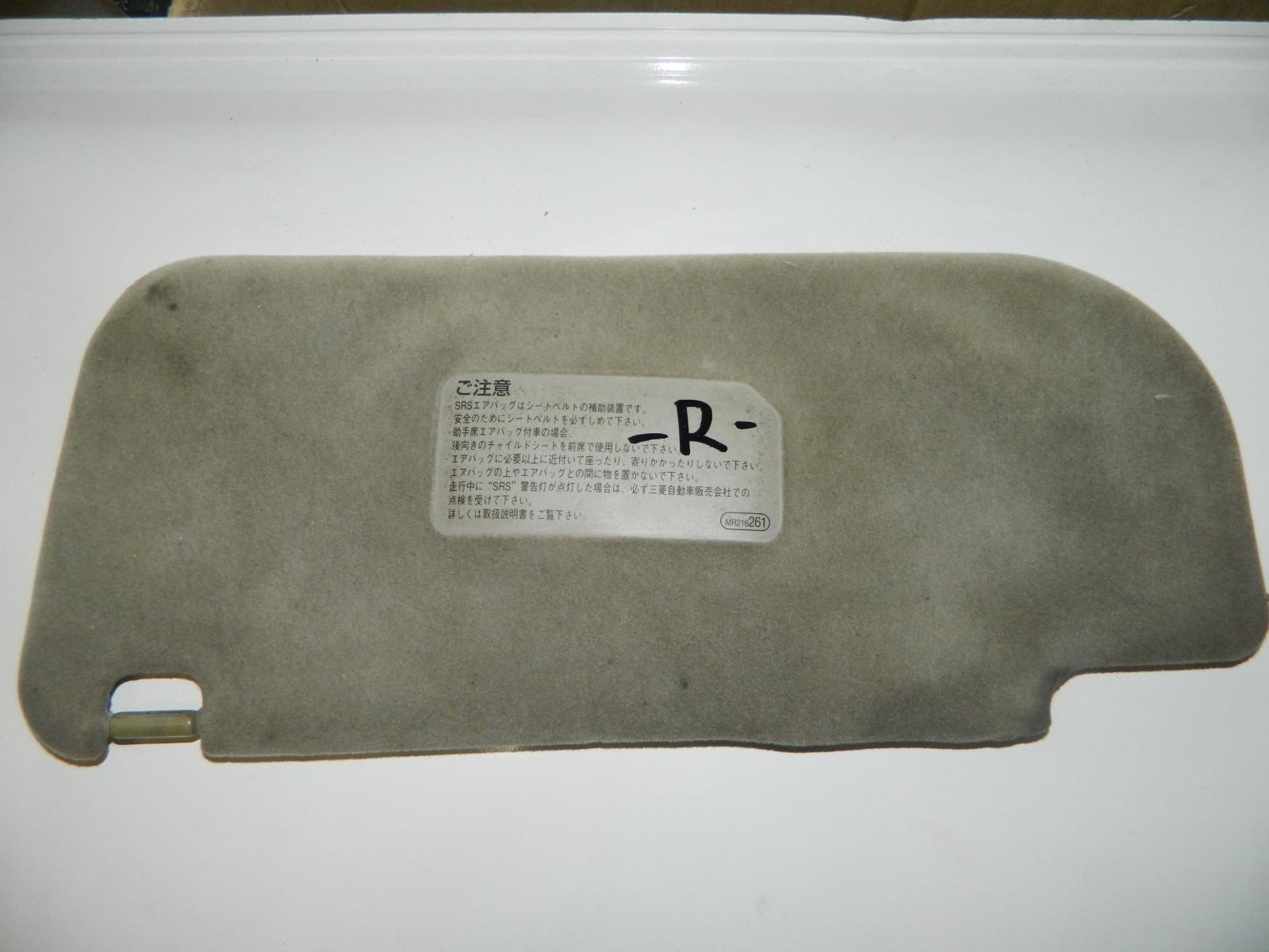 Козырек солнцезащитный правый (б/у)