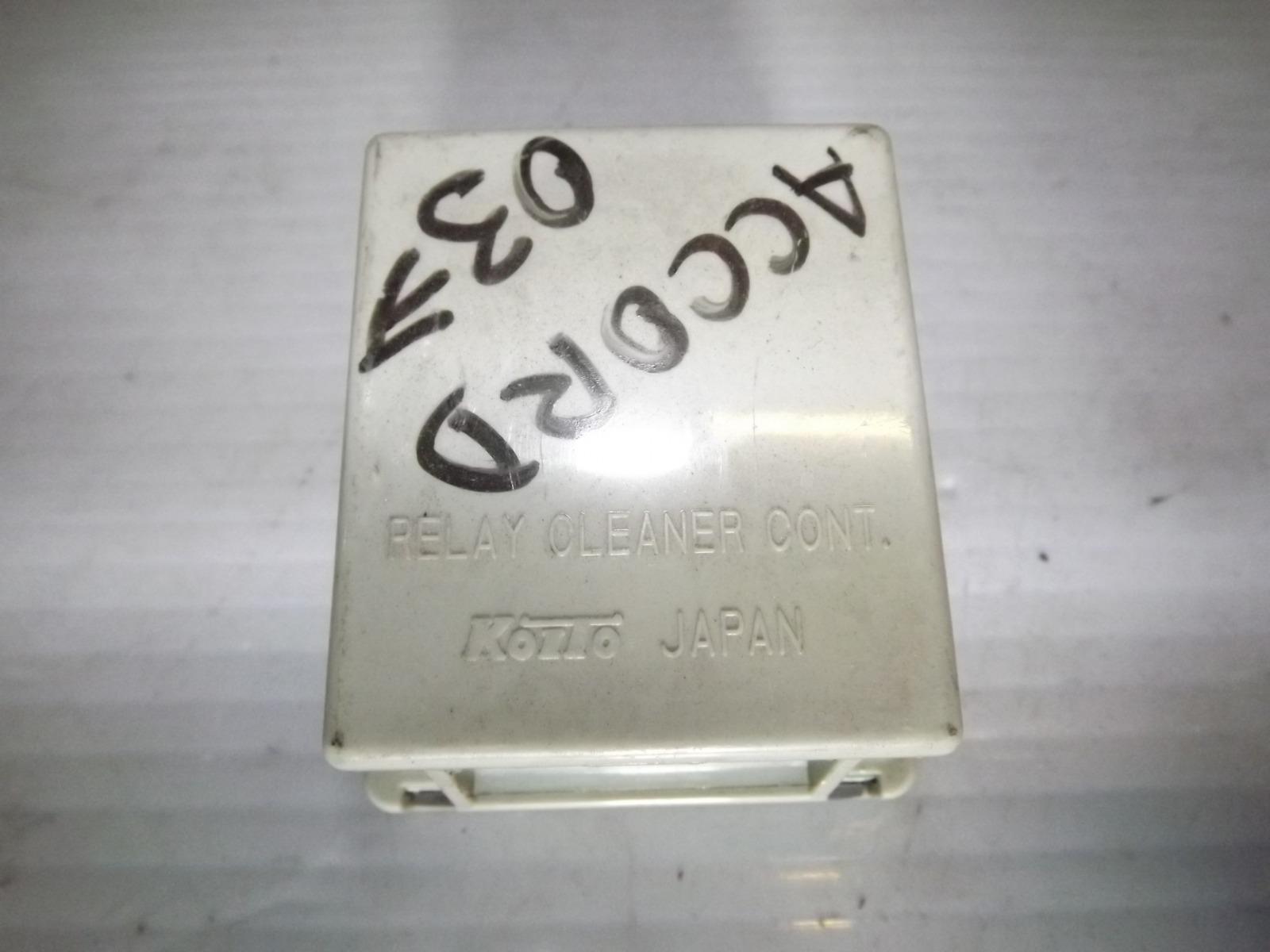 Блок управления стеклоочистителем Honda Accord 2003 (б/у)