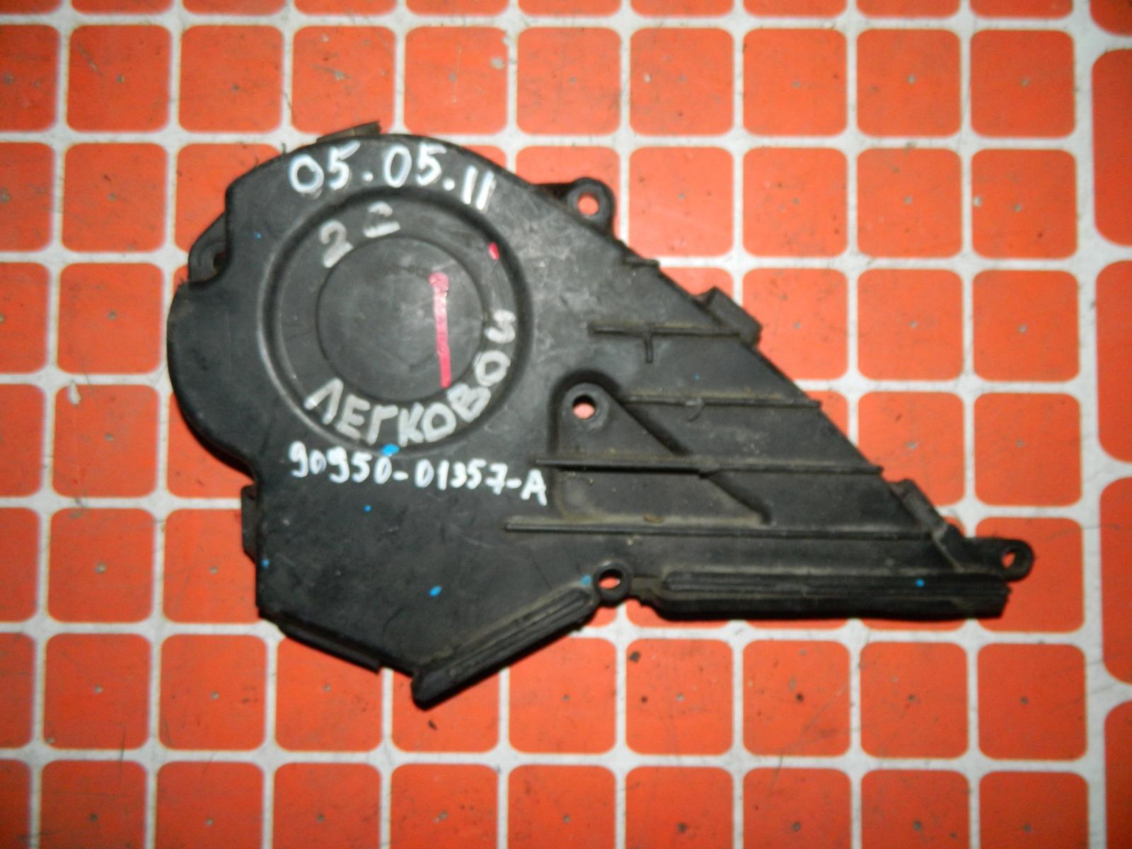 Крышка грм Toyota 2C (б/у)