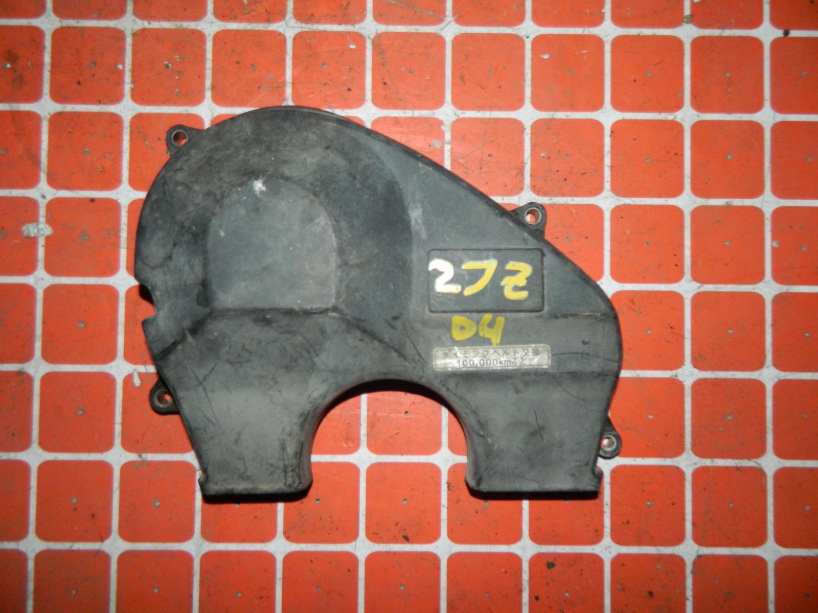 Крышка грм Toyota 2JZ (б/у)