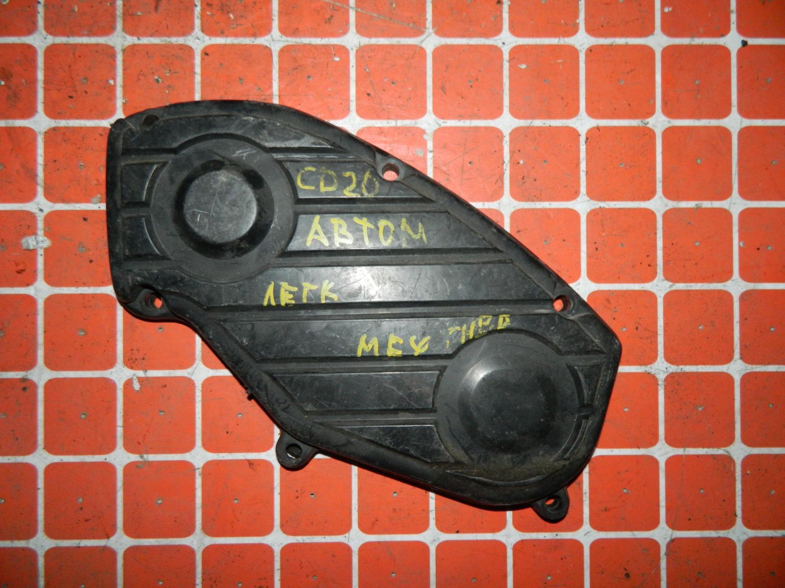 Крышка грм Nissan CD20 (б/у)