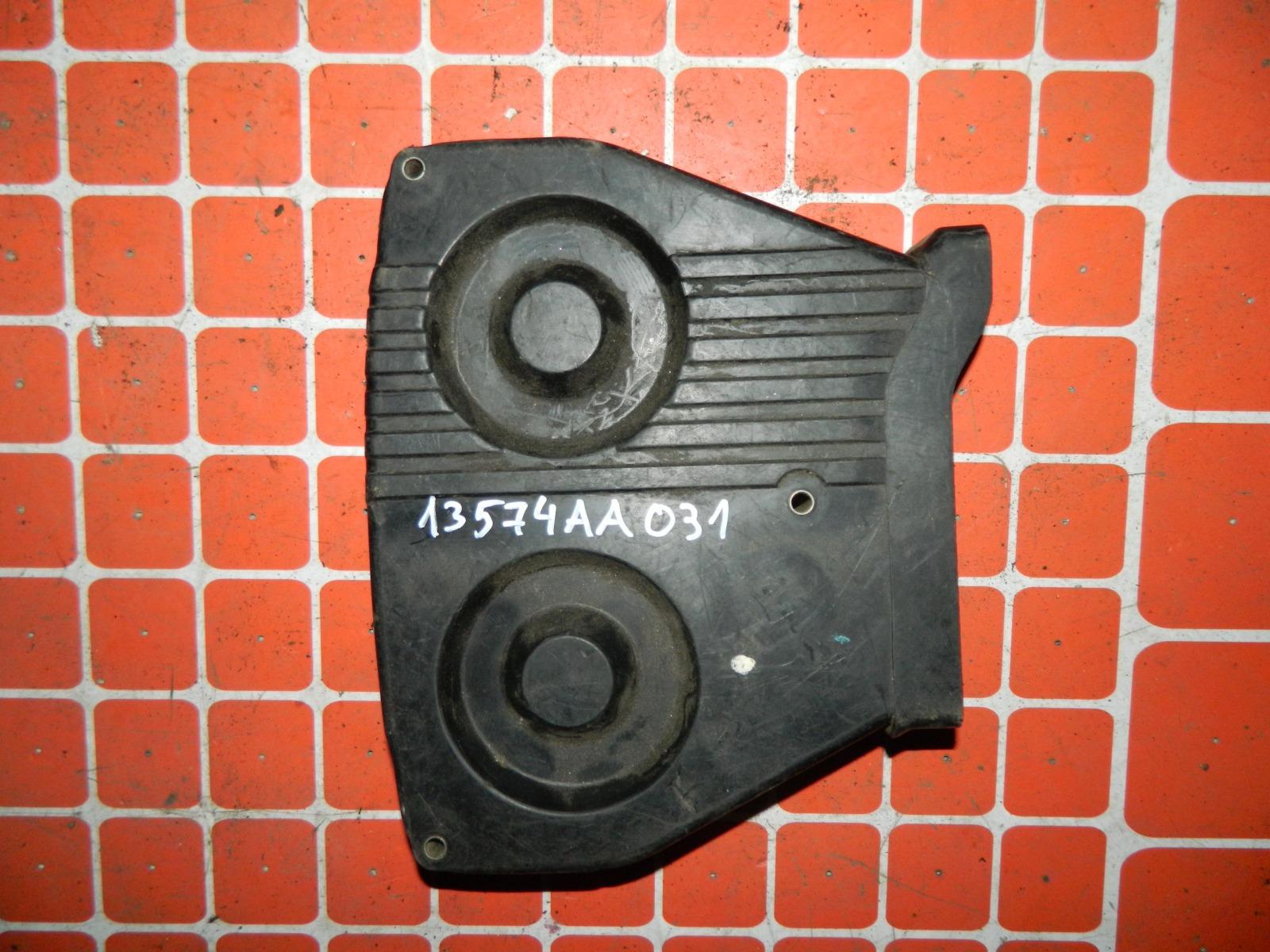 Крышка грм Subaru Forester EJ20D (б/у)