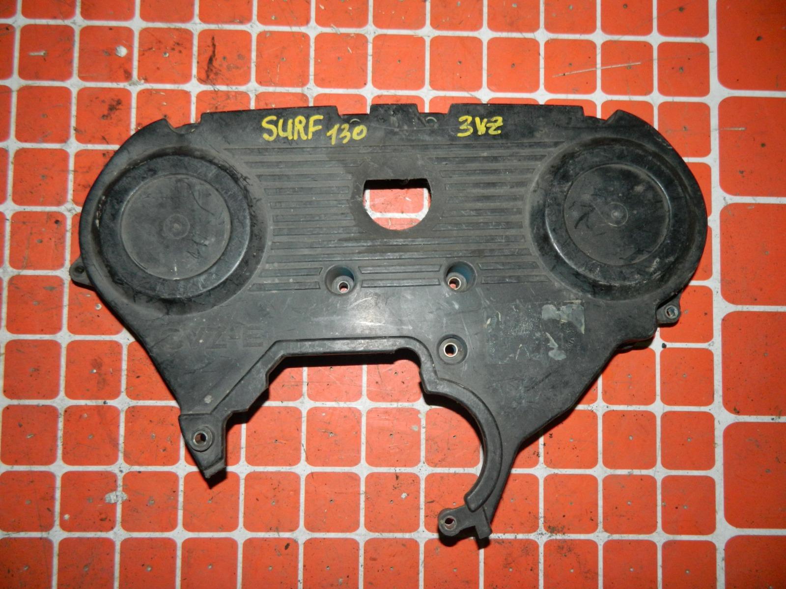 Крышка грм Toyota Hilux Surf 3VZ (б/у)