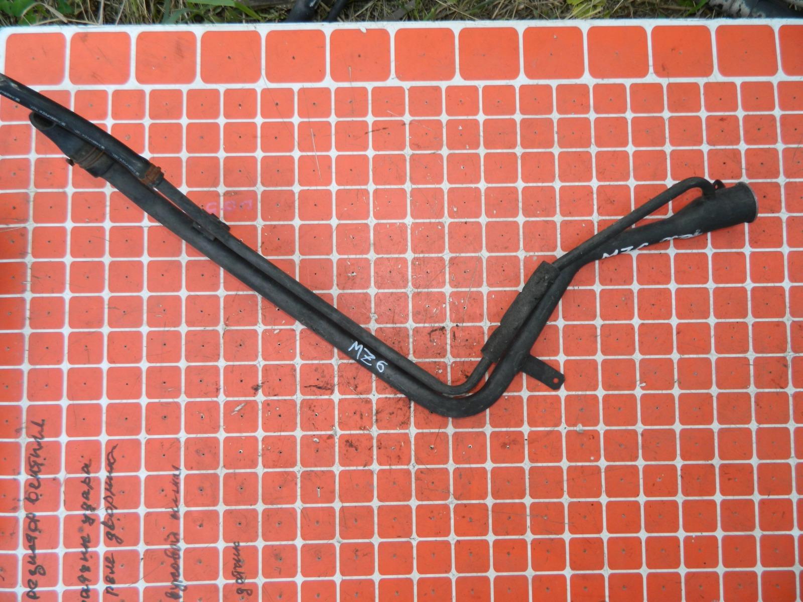 Заливная горловина топливного бака Mazda 6 GY (б/у)