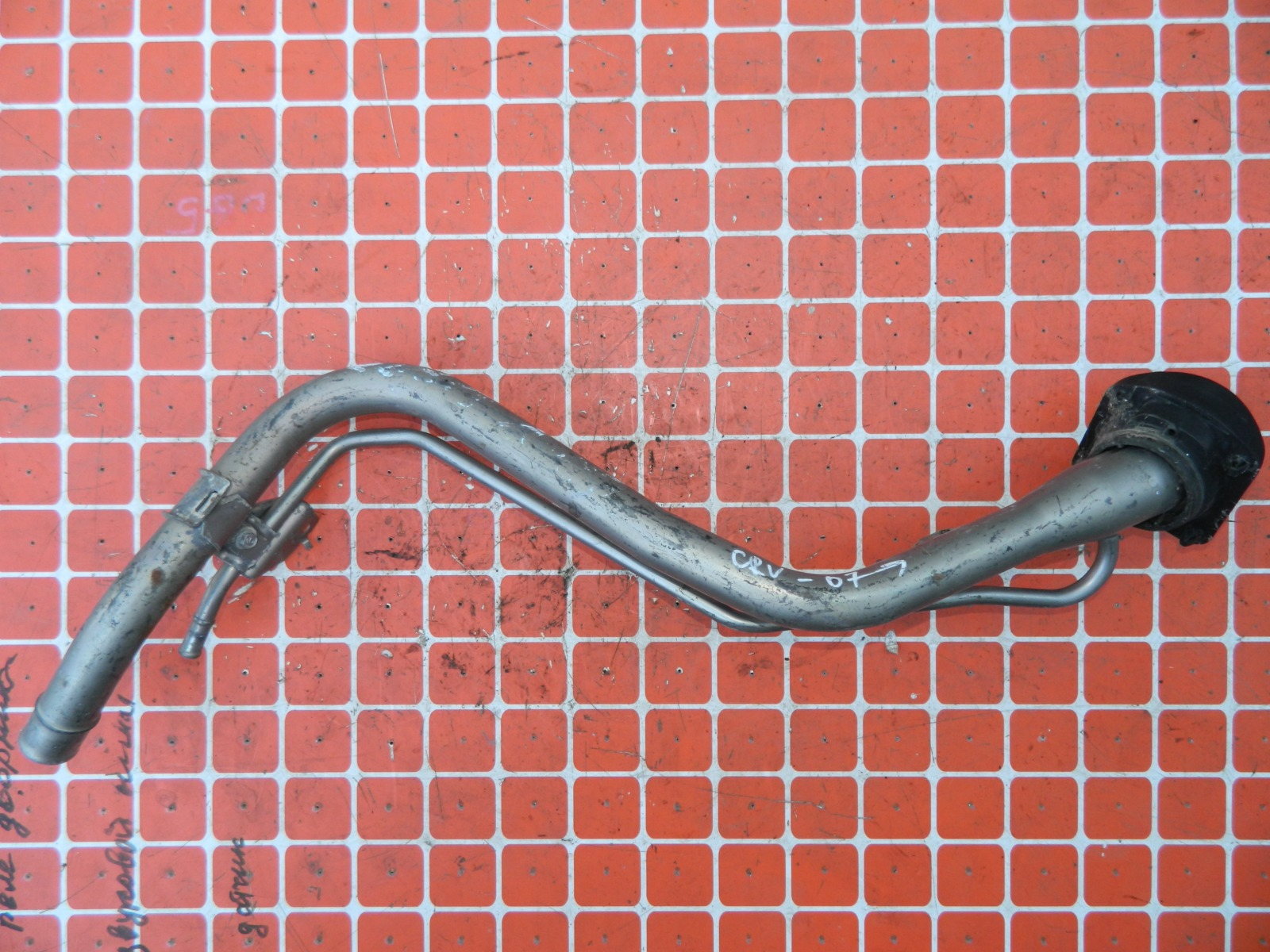 Заливная горловина топливного бака Honda Cr-V RE (б/у)