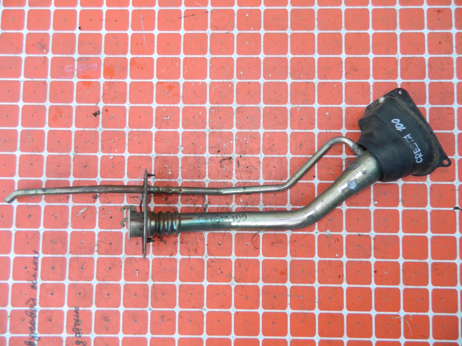 Заливная горловина топливного бака Toyota Cresta GX100 (б/у)