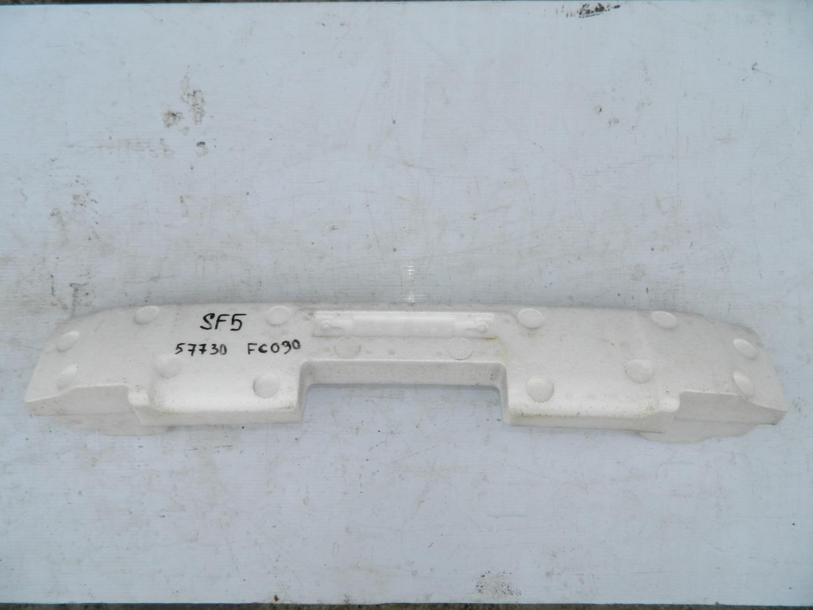 Абсорбер бампера Subaru Forester SF5 передний (б/у)