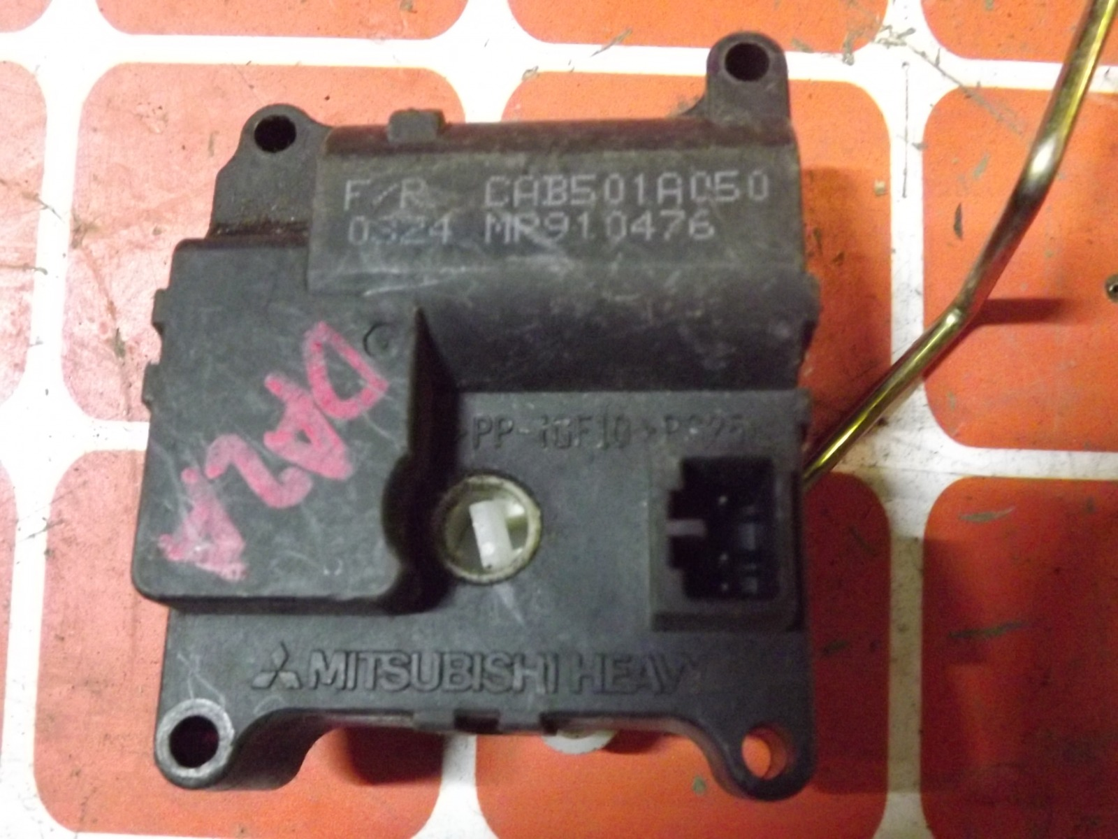 Сервопривод заслонки печки Mitsubishi Carisma DA2A (б/у)