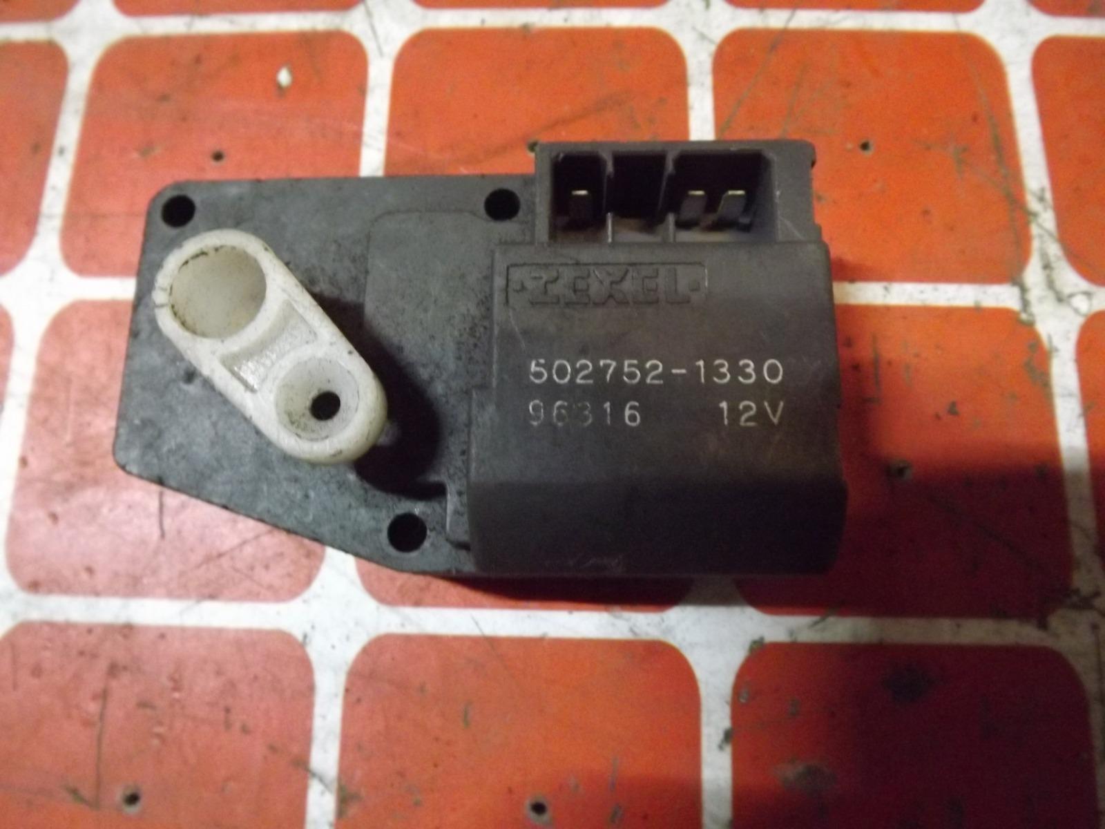 Сервопривод заслонки печки Mitsubishi Pajero Io H77W (б/у)