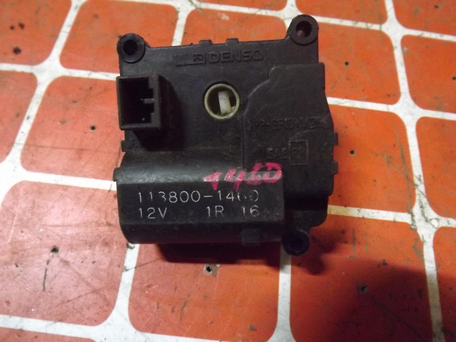 Сервопривод заслонки печки Honda Civic EK3 (б/у)