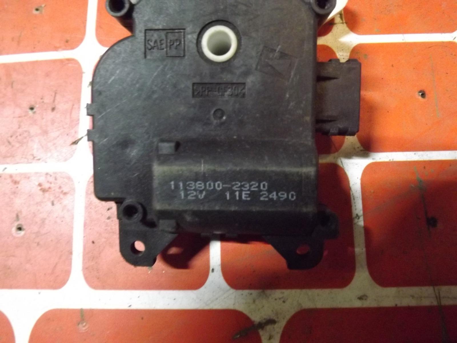 Сервопривод заслонки печки Subaru Outback BP9 (б/у)