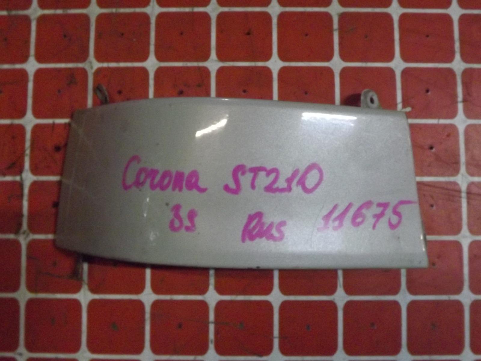 Планка под фонарь Toyota Corona ST210 задняя левая (б/у)