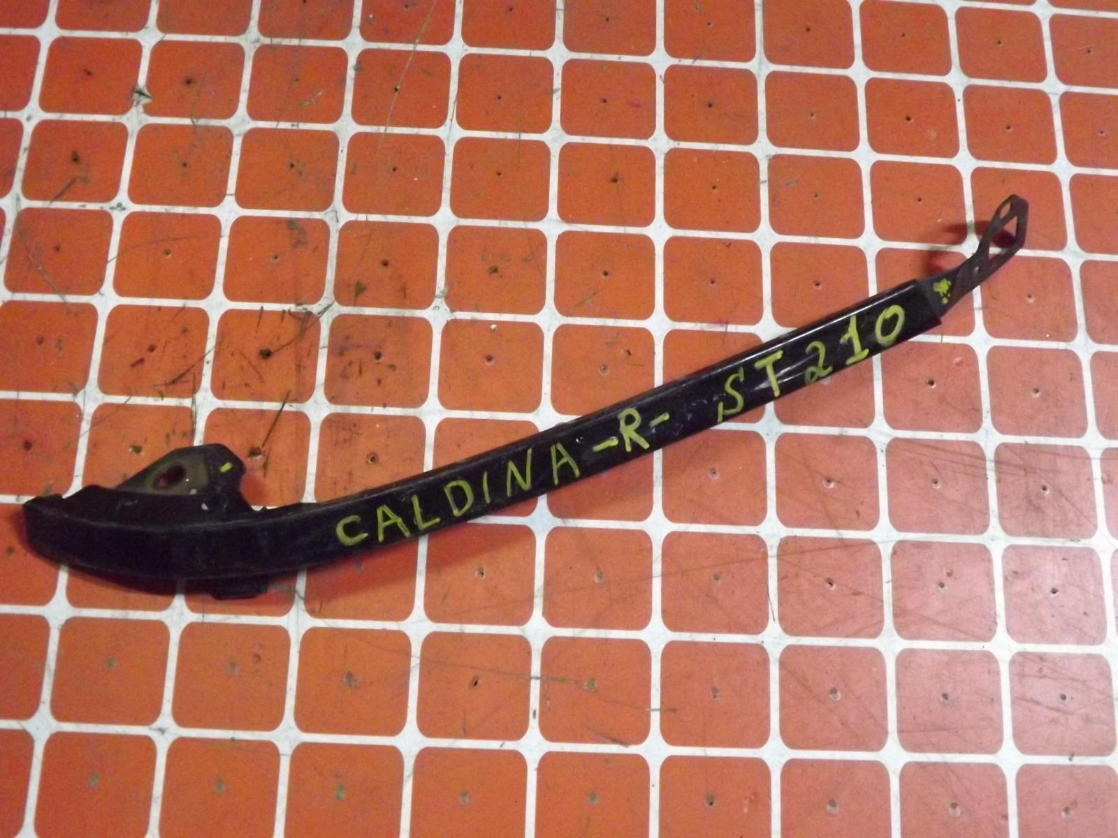 Планка под фары Toyota Caldina ST210 передняя правая (б/у)