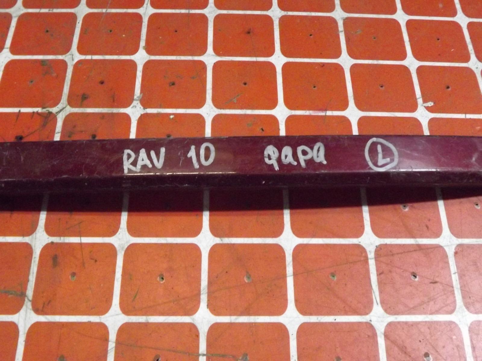 Планка под фары Toyota Rav4 SXA10 передняя левая (б/у)