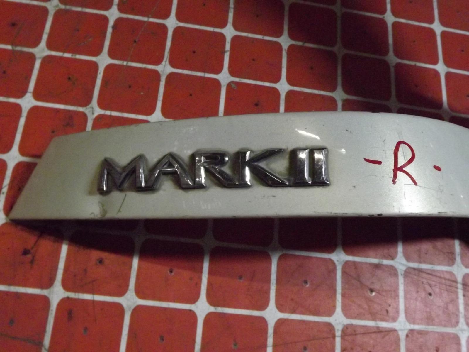 Планка под фонарь Toyota Mark 2 GX110 задняя правая (б/у)