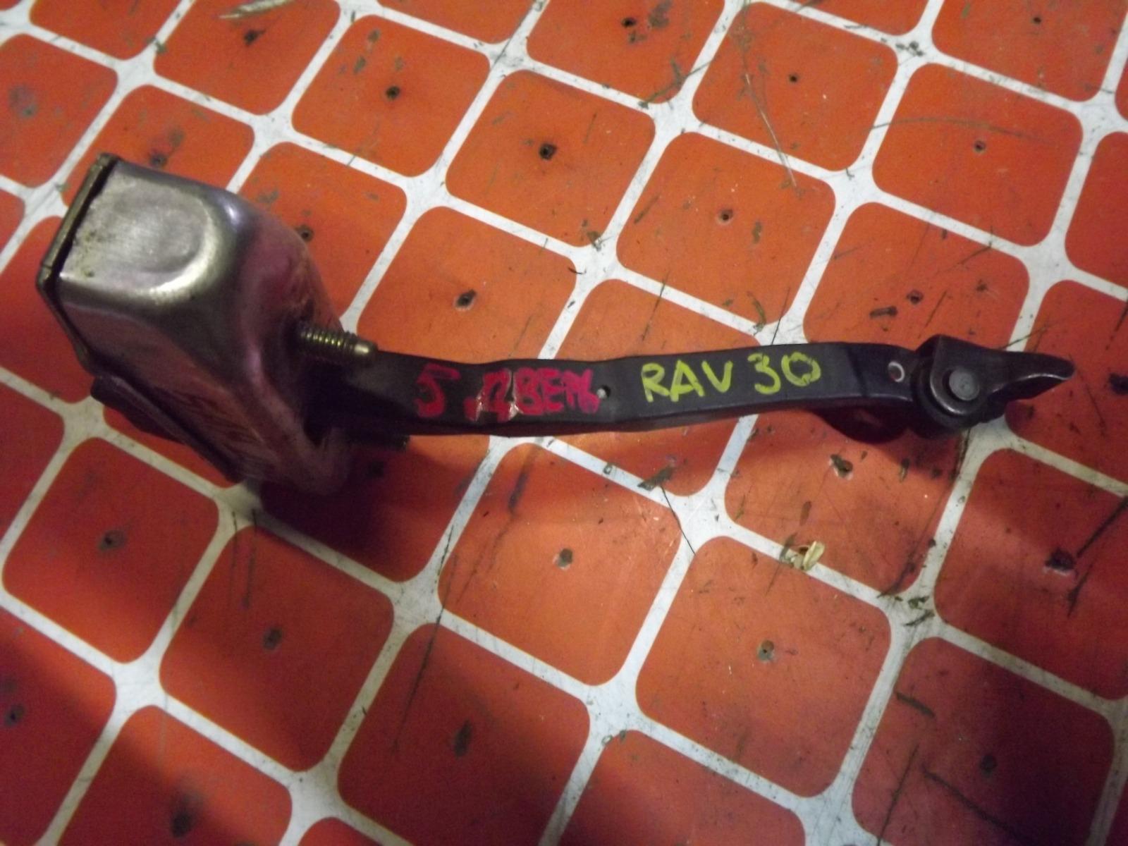 Ограничитель двери багажника Toyota Rav4 ACA30 (б/у)