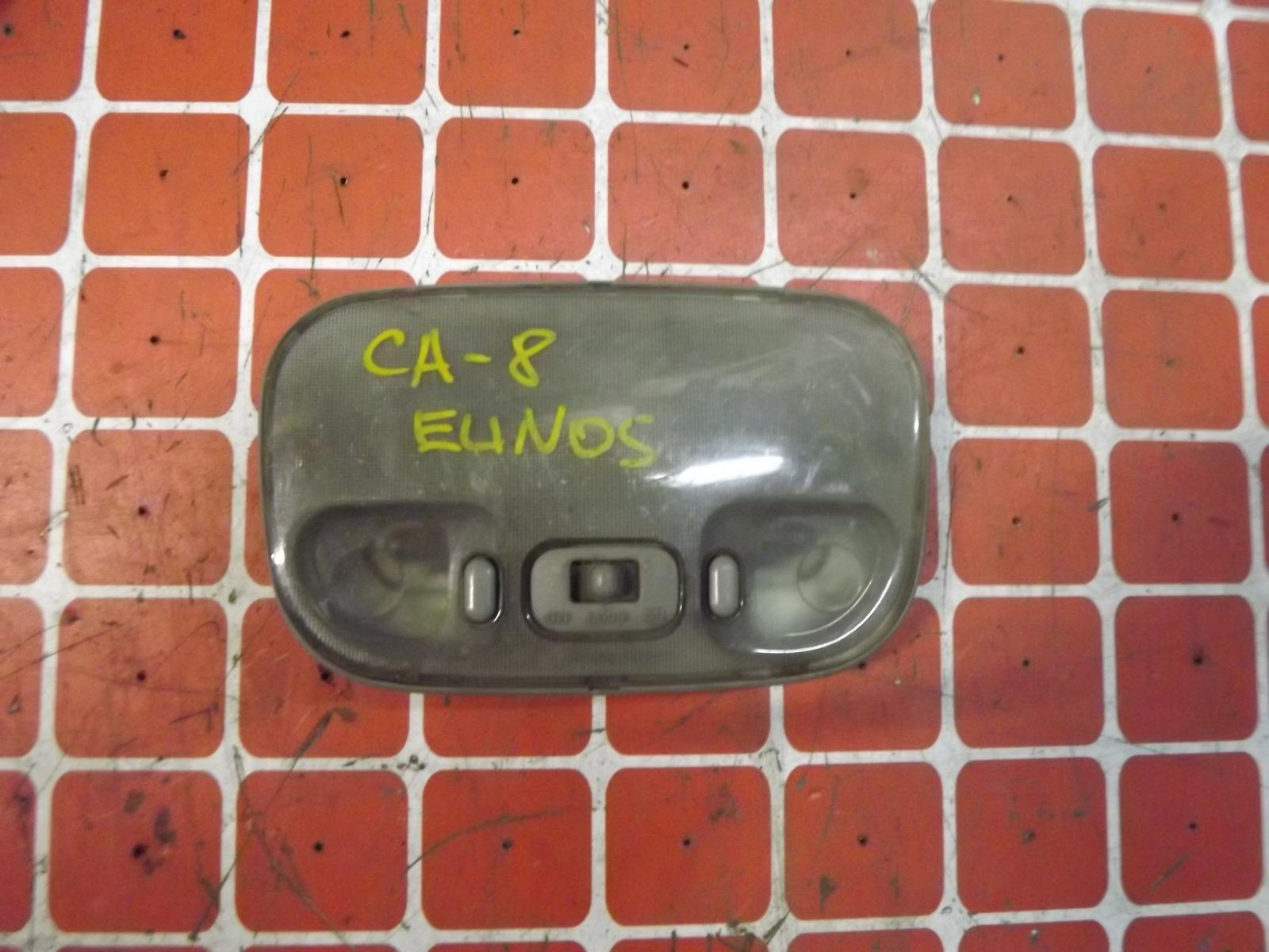 Фонарь освещения салона Mazda Eunos CA8 (б/у)