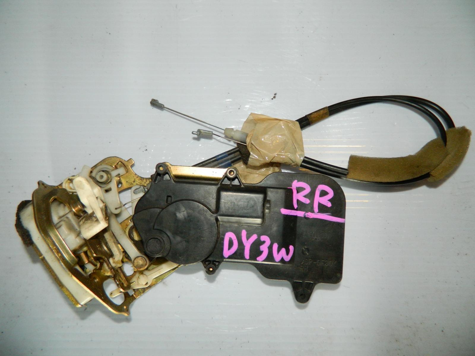 Замок двери Mazda Demio DY3W задний правый (б/у)