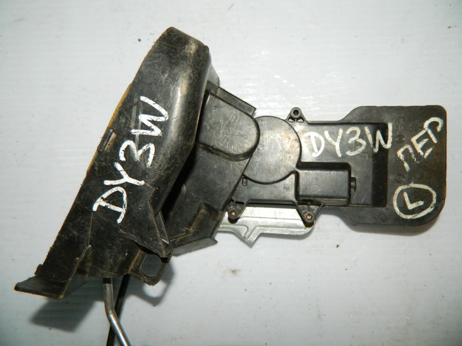 Замок двери Mazda Demio DY3W передний левый (б/у)